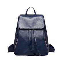 купить Women's Drawstring Genuine Leather Backpack School bags Teenage Girls Backpacks for Women High quality ladies Bagpack онлайн
