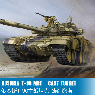 Trumpet 05560 1:35 Russian T-90 Main Battle Tank Assembly Model Building Kits Toy