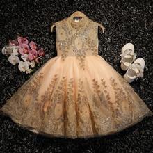 Sequin Baby Dress Sleeveless Gold Tulle Baptism Dre
