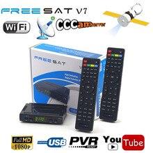 Freesat V7 DVB-S2 Récepteur Satellite Numérique HD AC3 Audio Décodeur + deux Télécommande Soutien WiFi IKS Cccam Gscam Youtube VU