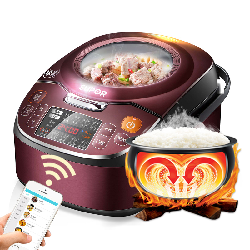 Household Intelligent Rice cookers 4L Cooking pot 2-4 people free shipping split hot pot household multipurpose 4l multi cookers