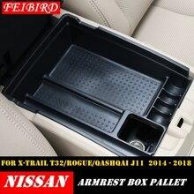Для Nissan Qashqai J11 X-Trail T32 Rogue 2014-2018 пластиковый подлокотник Box вторичная хранимый спутник контейнер для лотков Коробка комплект из 3 предметов