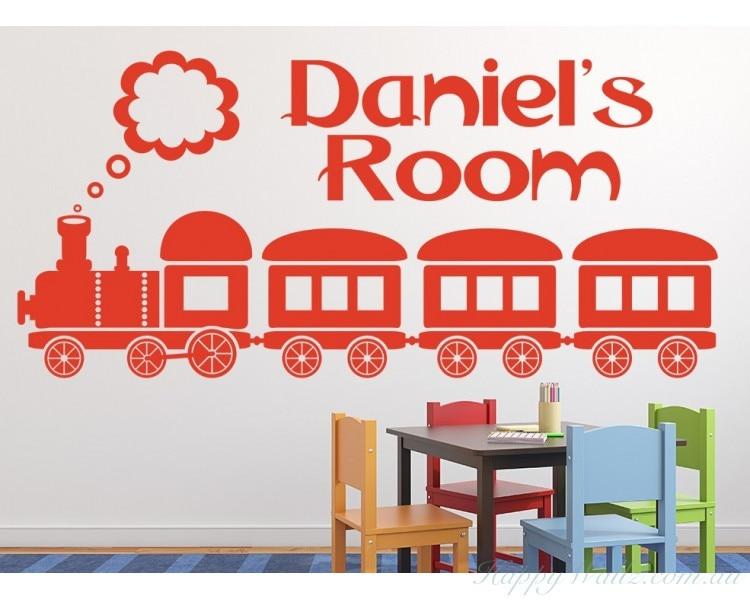 Custom Name Wall Sticker Train Children Name Wall Decal Baby Nursery Room DIY Train Wall Sticker Kids Room 597C