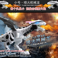 Electric Walking Fire Dragon Dinosaur Park Toys World Fire eruption with Sound Animals Model jurassic Kids Toys Christmas Gift