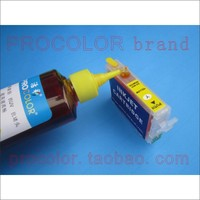 PROCOLOR New Refillable Ink Cartridges Asia Version T1901 2 3 4 T1911 With Auto Reset Chips