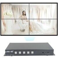 LINK MI 2x2 Video Wall Controller For CCTV Surveillance Center Control Room Hd Video Media Player