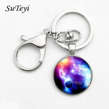 Nebula space pendant Key Ring astronomy geek Keychain sci-fi science galaxy space Key Chain glass dome pendant Jewellery Gift(China)