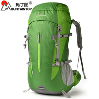 50l Internal Frame Short Haul Climbing Bag CR Carrying System Polyester Material Unisex Travel Camping Outdoor