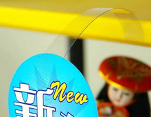 1*14 cm Publicidade POP Suporte Do Sinal Etiqueta de Preço de Prateleira Prateleira de Exposição POP montar Transparente Wobbler Balançando suporte de etiqueta cartão de salto