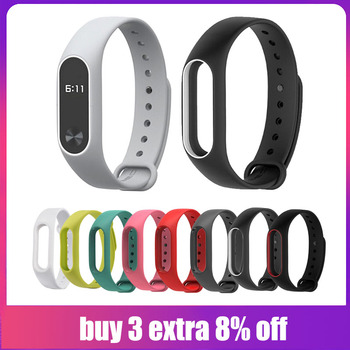 FUNIQUE 2019 Bracelet For Xiaomi Band 2 Strap Silicone Strap Band 2 Bracelet Wristbands Band Wrist Strap For Xiaomi Band 2 фото
