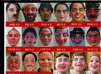 Wholesale Free Shipping Party Supplies 1 Pcs Halloween Mask Latex Star Mask People Funny Mask