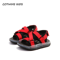 CCTWINS KIDS 2018 Summer Baby Boy Fashion Led Light Shoe Children Mesh Beach Sandal Toddler Brand