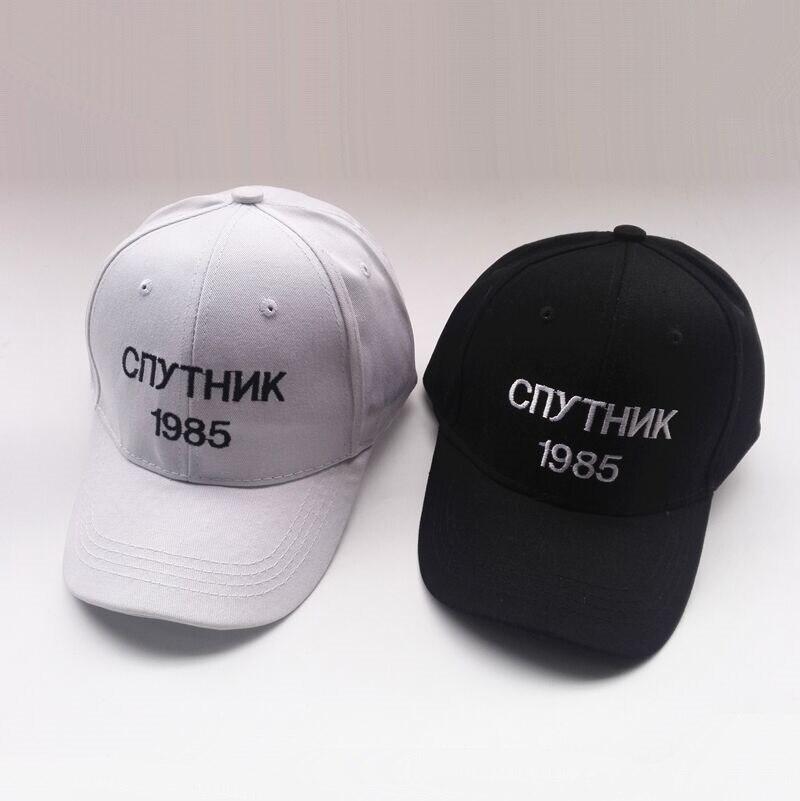 Detalle Comentarios Preguntas sobre Satélite 1985 mujeres algodón gorra de  béisbol visera sombrero hombres ocio carta Bordado SnapBack hip hop Cap 6  panel ... ad550beae98