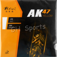 Palio AK47 AK 47 AK 47 YELLOW Matt Pips In Table Tennis PingPong Rubber With Sponge