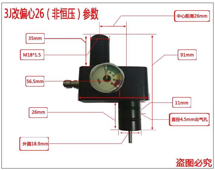 2019 nouveaux produits PCP force aérienne condor pression constante Z valve 30Mpa M18 * 1.5 filetage livraison directe