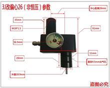 AC991 PCP airforce condor Constant pressure Z  valve 30Mpa M18*1.5 thread for carbine underwater gun paintball