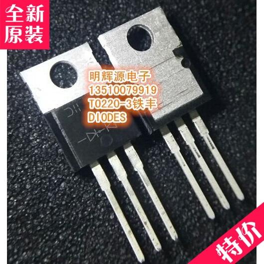 Цена SBR60A150CT