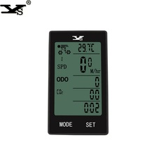 Фотография YS-508 Wireless Bike Computers Bicycle Odometer LED Display Bike Cycling Computer cadence Speedometer Bicycle Accessories