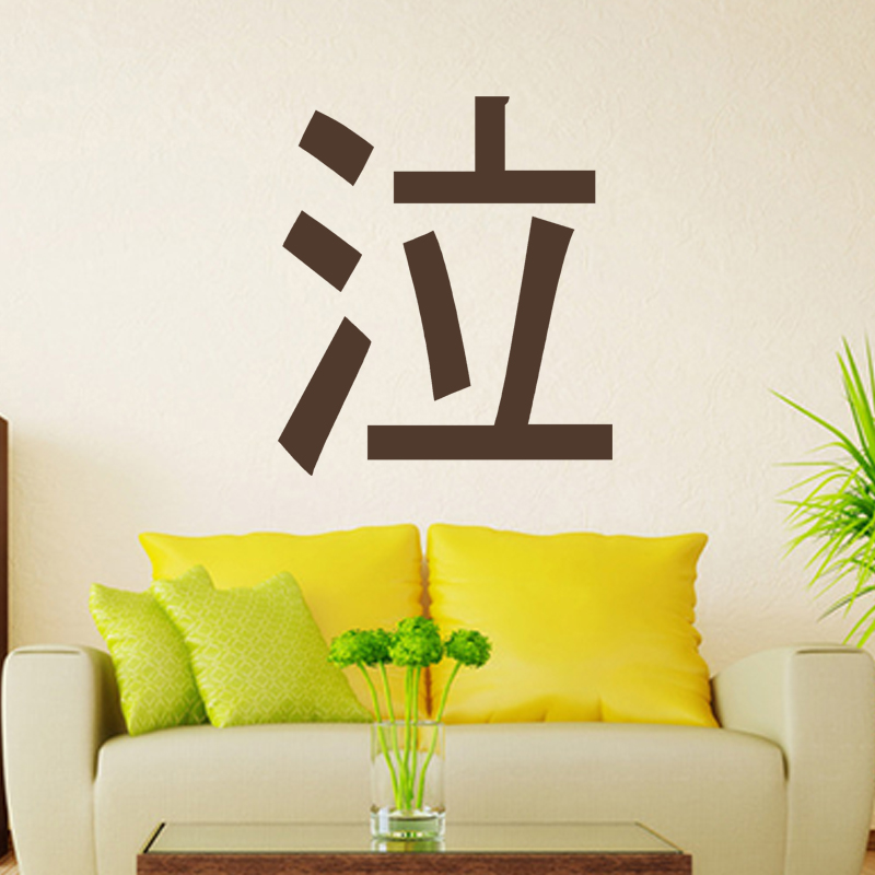Unique Art Deco Wall Stickers Pattern - All About Wallart ...