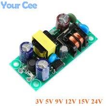 AC-DC изолированный переключатель модуль питания понижающий преобразователь понижающий модуль 220 В поворот 3 в 5 в 9 в 12 В 15 в 24 В