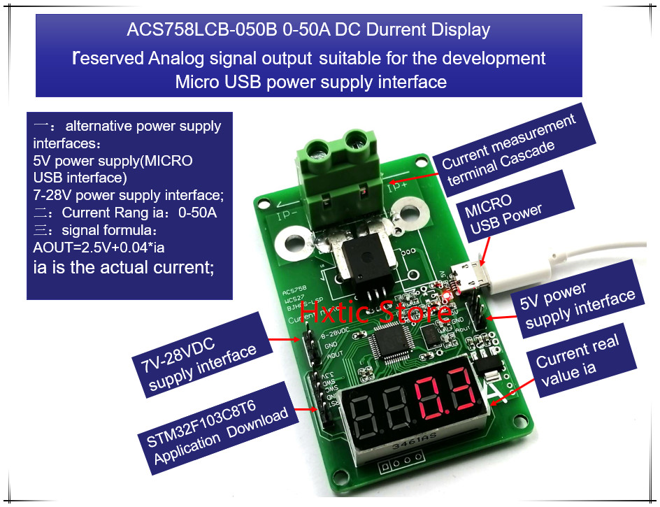 NEW 1PCS/LOT ACS758LCB-050B ACS758LCB-050 ACS758LCB 050B ACS758 0-50A DC Current Display Meter