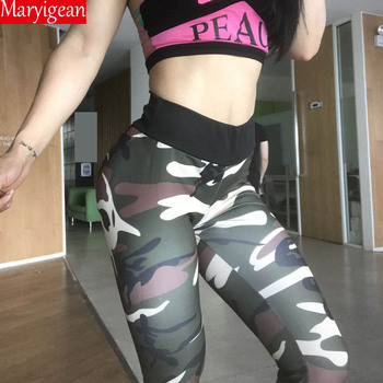Maryigean High Waist Camo Print Leggings Sporting Patchwork Sheer Crop Pants Women Push Up Fitness Leggings Workout Leggings active contrast color camo print elastic waisted leggings
