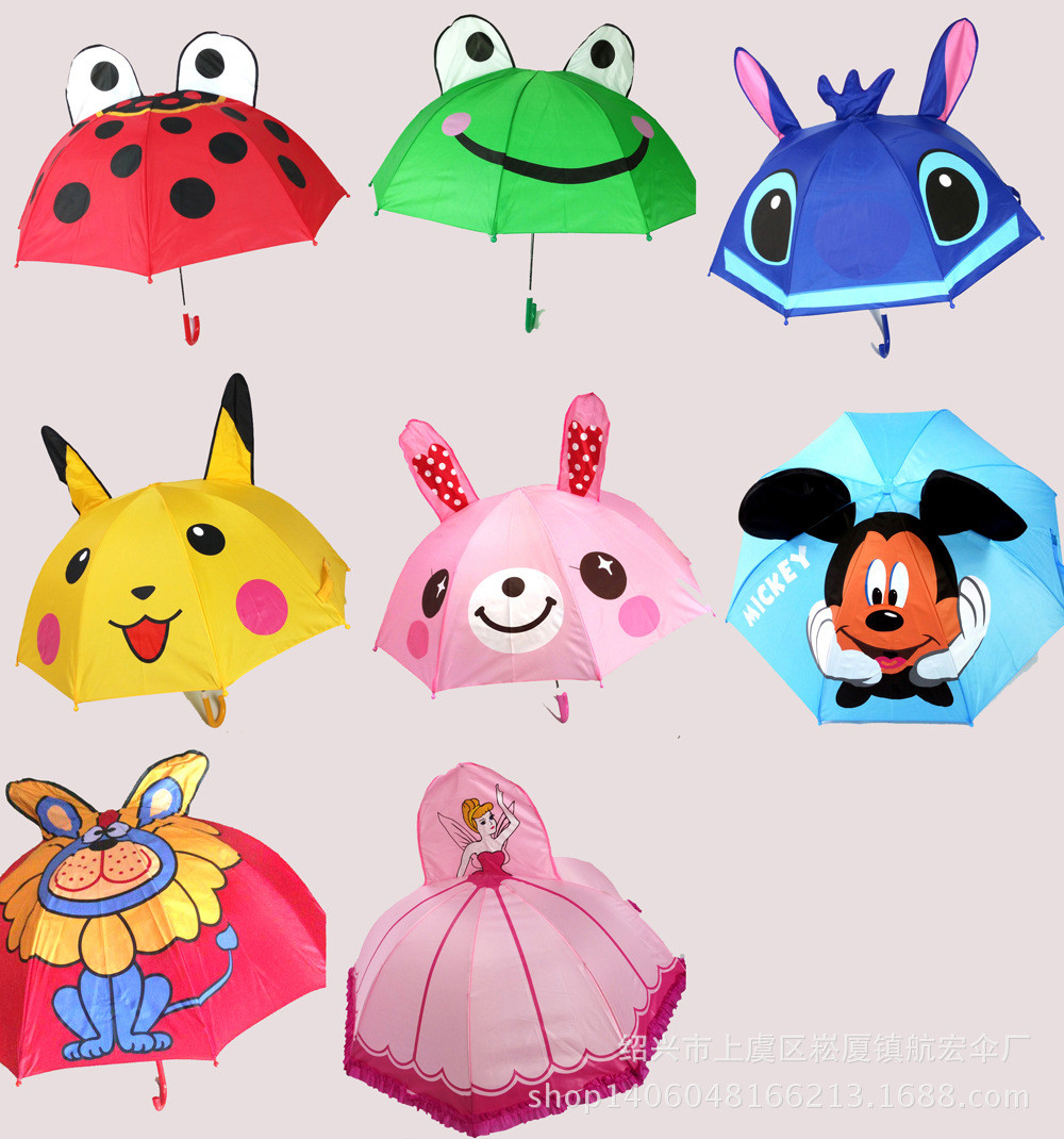online get cheap umbrella cartoon animal aliexpress com alibaba