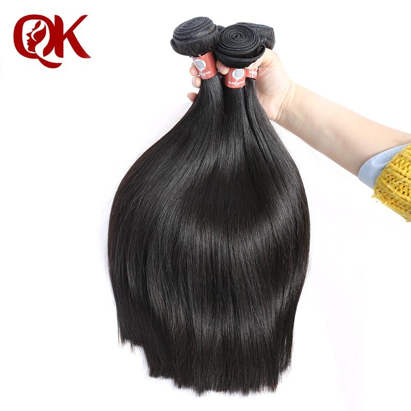 QueenKing Hair Braizlian Remy HairStraight Human Hair Bundles 4 Bundles Human Hair Weave Weft Hair Extension