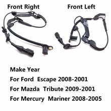 2 pcs New Front Right/Left Abs Wheel Speed Sensor For 01 08 Ford Mazda And Mercury YL8Z 2C205 AB / YL8Z 2C205 AA / YL8Z 2C204 AB