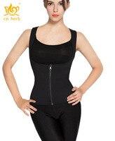 Cn Herb Neoprene Women Body Shaper Vest Compression Slimming Sweat Sauna Shirt Vest For Weight Loss