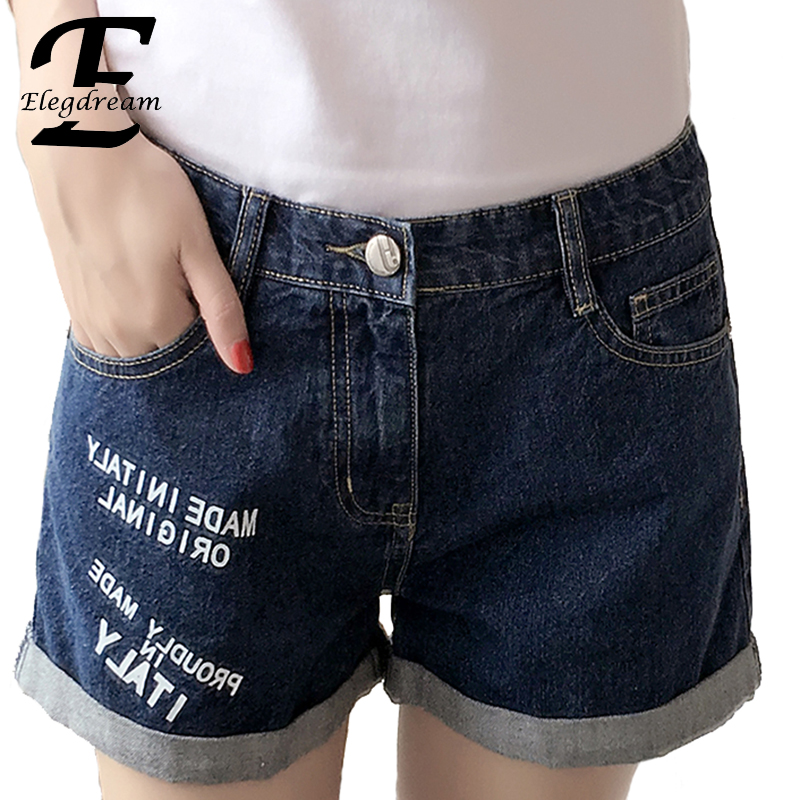 Elegdream Fashion Women Denim Shorts 2017 Summer New Short Jeans Female Short Trousers Feminino Slim Hip Plus Size Clothes 5XL