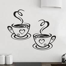 Новый Съемный романтичный настенный стикер для дома, кухни, ресторана, кафе, чая, кофейных чашек, DIY Декор, Наклейки на стену