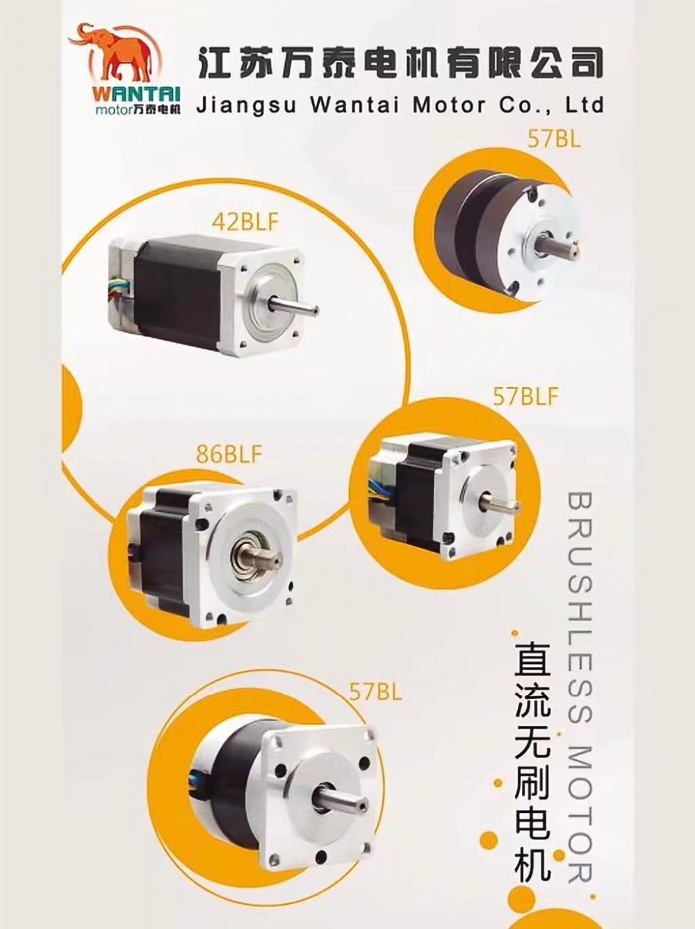 1pc DQ860MA CNC HYBRID Nema Digital Stepper motor driver 80V//7.8A//256 Micro step