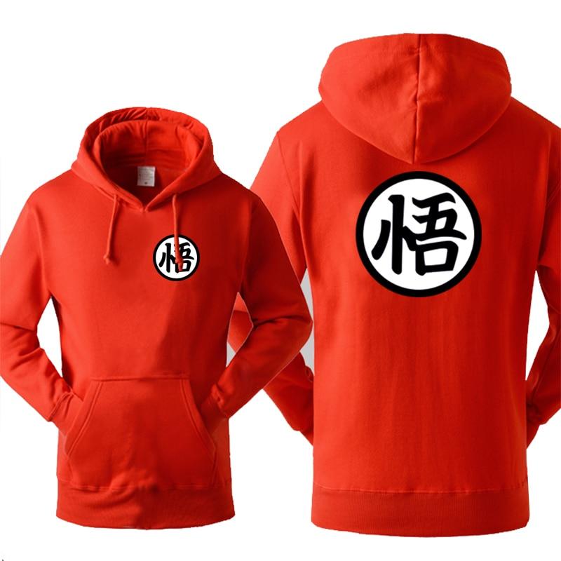 Dragon Ball Z Goku Symbol Hoodies Sweatshirts