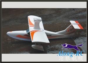 Image 3 - EPO samolot RC hydrosamolot MODEL RC HOBBY samolot wodny HOVER Tidewater zdalnie sterowany samochód początkujący samolot (zestaw zestawu lub zestaw PNP)