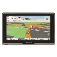 Черный 5 дюймов для Becker Transit 5 LMU 5S 5SL навигация Сенсорный экран панель Ремонт Замена панель