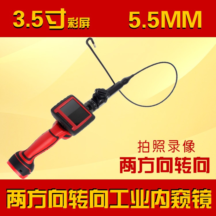 все цены на Two new high-definition multi-directional steering directions industrial endoscope 5.5mm video camera probe pipeline automotive