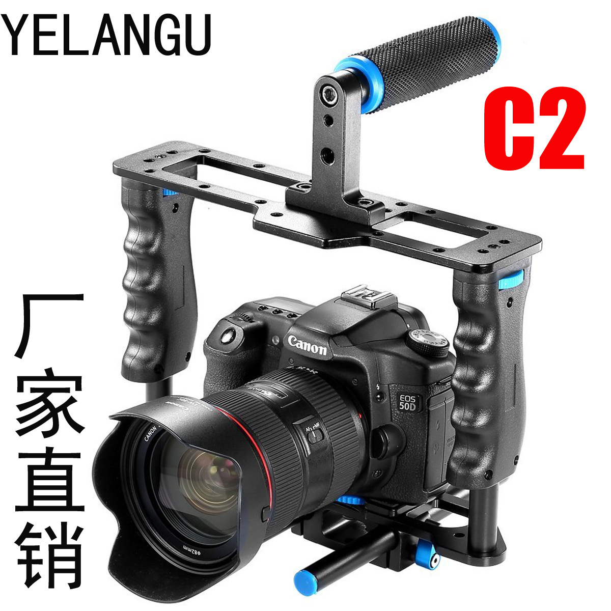 DSLR Cameras Video Stabilization Rig cage Comfortable ergonomic handle Stabilizer Camera Cage for Video Camera,Pro CD50