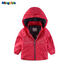 Дождевик непромокаемая одежда плащ куртка девочка резиновая