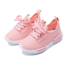 JOYHOPY Spring Autumn Kids Shoes New Fashion Mesh Casual Children Sneakers For Boy Girl