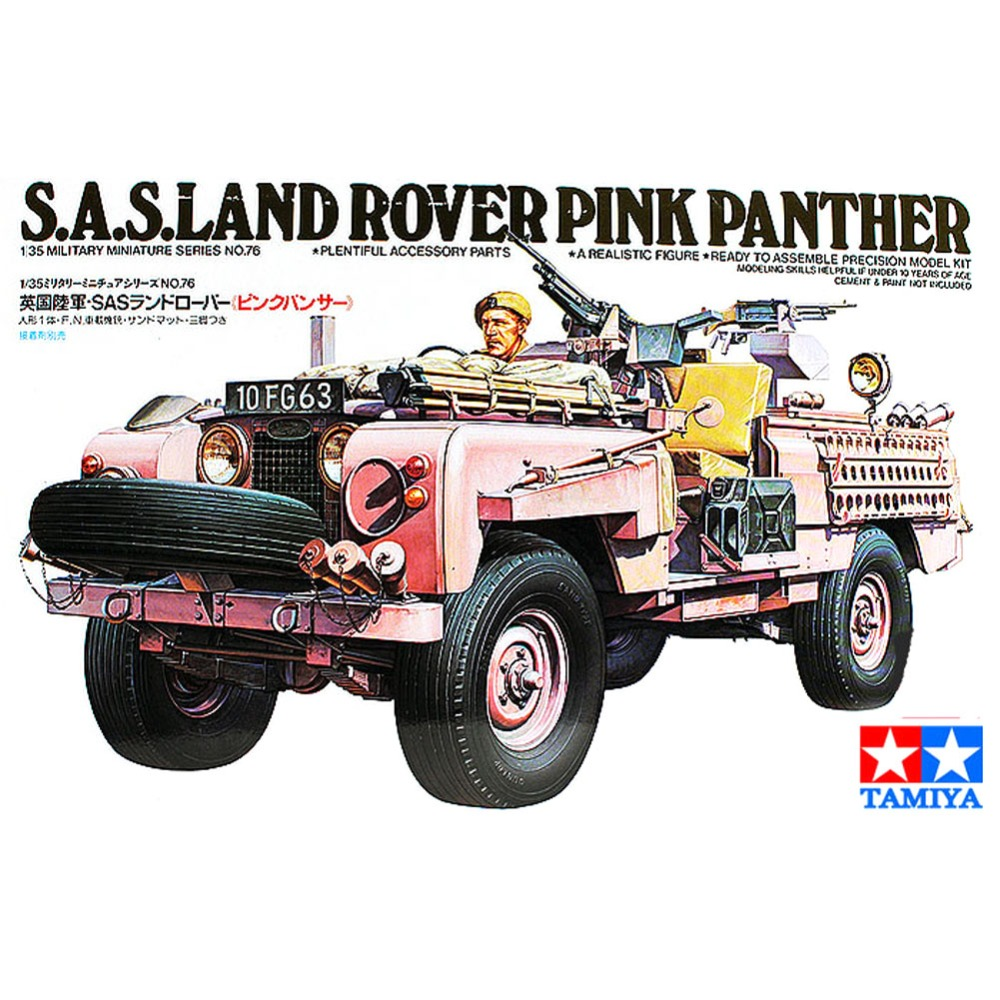 OHS Tamiya 35076 1/35 SAS Land Pink Panther Military Assembly AFV Model Building Kits oh ohs meng ts022 1 35 155mm self propelled howitzer chinese plz05 scale military afv assembly model building kits oh