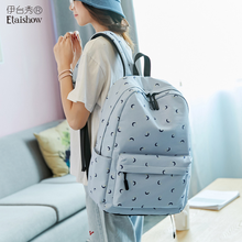 Cotton Backpack Korean Student Backpack Tricolor School Bag Girl Casual Print Backpack Campus Travel Bag warframe school bag noctilucous backpack student school bag notebook backpack daily backpack