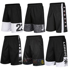 New Kinds of Fitness Pants, Sports Pants/Basketball Pants/Shorts/Quick-drying/Air-breathing/Running, Training, Pentacle Pants