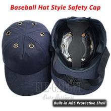 Новая Рабочая защитная кепка, шлем, бейсбольная кепка, Стильная защитная жесткая шапка для работы, одежда, защита головы