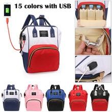 1b143508f6b3 USB рюкзак для мамы молния большой ёмкость путешествия средства ухода за  кожей для будущих мам сумка Детская сумка для пеленки м.