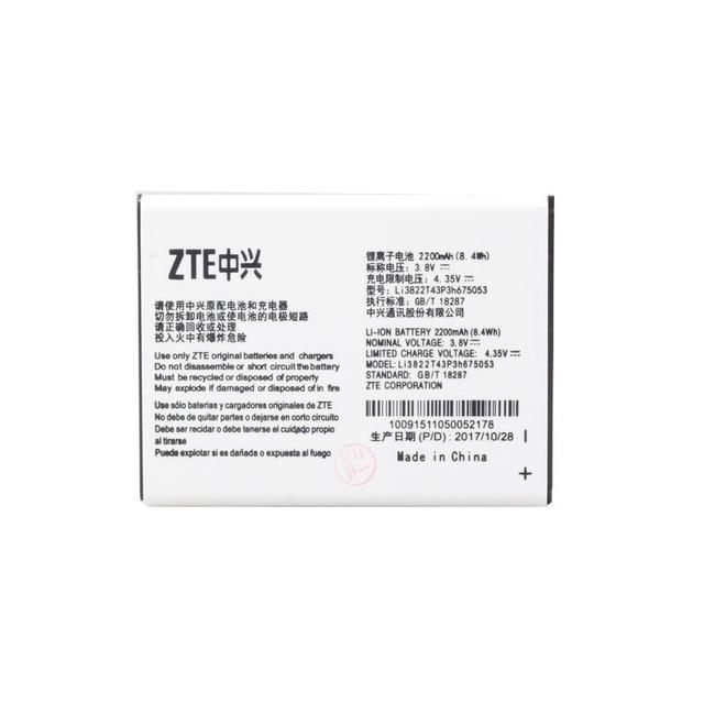 Dxqioo Li3822T43P3h675053 pil fit ZTE Blade QLux Q Lux A430 Q Lux 3g 4g 2200 mah piller