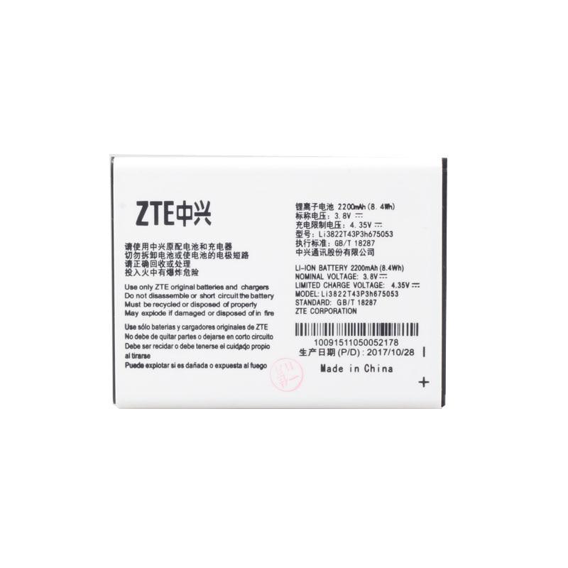 Dxqioo QLux Li3822T43P3h675053 ajuste bateria para ZTE Lâmina Q Q A430 Lux Lux 3g 4g 2200 mah baterias