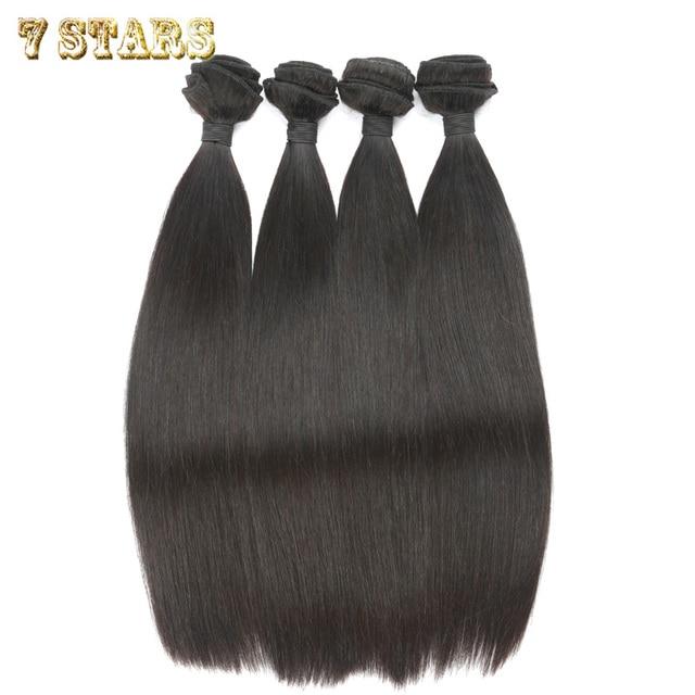 Peruvian Virgin Hair Straight 7A Cheap Remy Human Hair Weave Peruvian Straight Virgin Hair 4 Bundles Deals Peruvian Virgin Hair