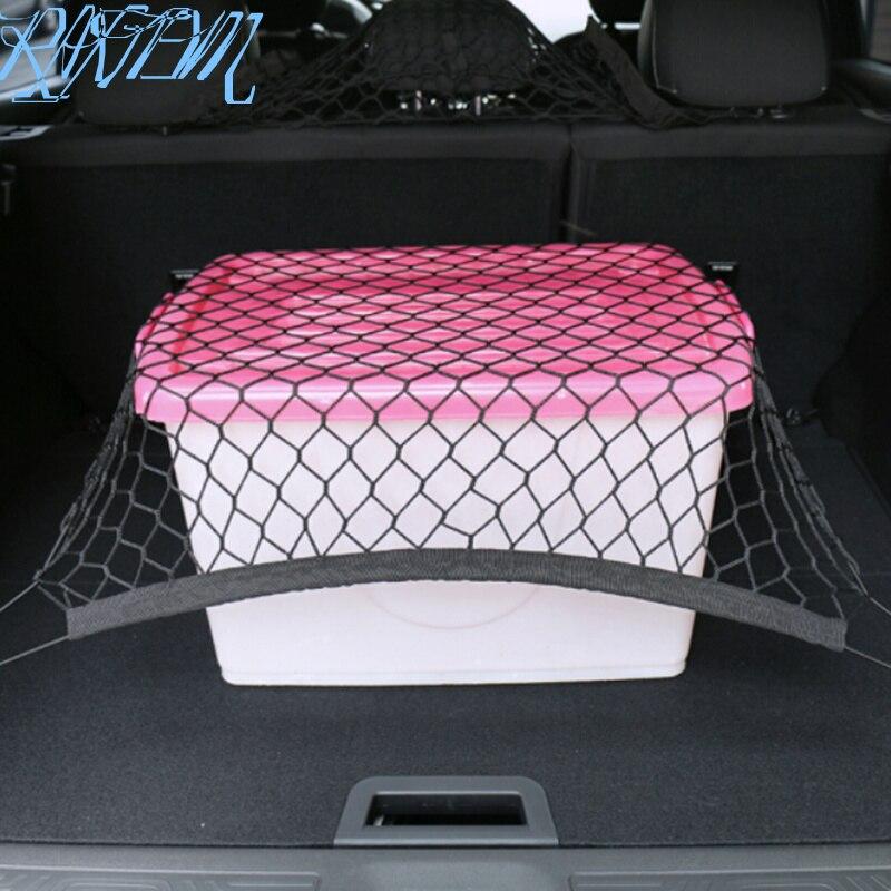 Нейлоновая Автомобильная задняя грузовая сеть органайзер для хранения багажника для Peugeot RCZ 206 207 208 301 307 308 406 407 408 508 2008 3008 4008 5008