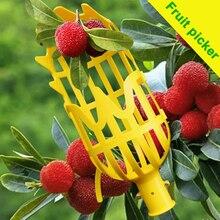 Инструмент для подбора фруктов ручной инструмент без полюса пластиковый сборщик фруктов оборудование для двора Садоводство снаружи портативный